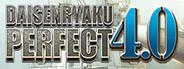 DAISENRYAKU PERFECT 4.0/?????????4.0 (Steam)