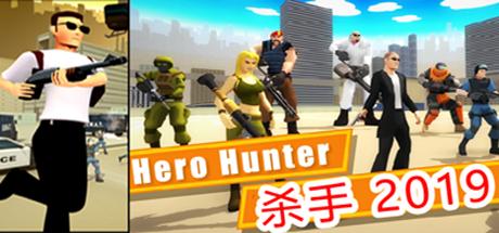 Hero Hunters - Jurassic Shooting Sniper