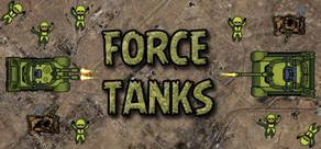 FORCE TANKS cover art
