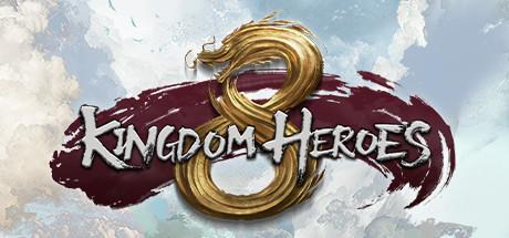 三国群英传8 Heroes of the Three Kingdoms 8