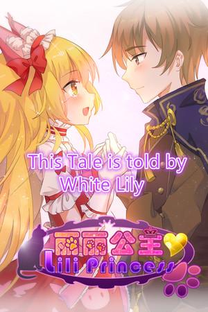 WhiteLily 1:丽丽公主 poster image on Steam Backlog