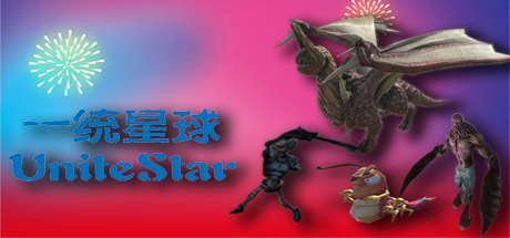 UniteStar