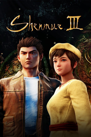 Shenmue III poster image on Steam Backlog