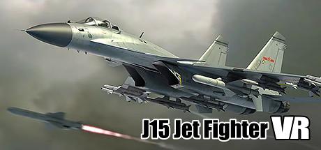 J15 Jet Fighter VR (歼15舰载机)
