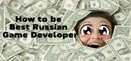 How to be Best Russian Game Developer cover art