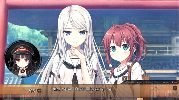 Screenshot of 爱上火车-Pure Station-