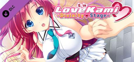 《恋神神之舞台 - 中文简体版 / LoveKami -Divinity Stage- Simplified Chinese