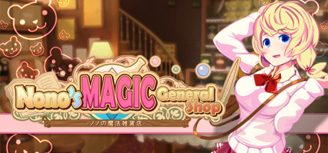 Nono's magic general shop