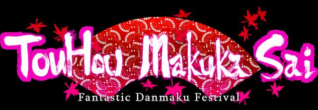 東方幕華祭 TouHou Makuka Sai ~ Fantastic Danmaku Festival logo