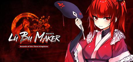 lu bu maker 여포키우기 on steam