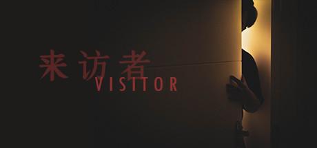 Visitor-SKIDROW