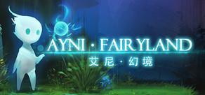Ayni Fairyland cover art