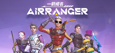 Airranger cover art