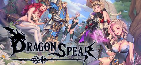Hasil gambar untuk gambar game dragon spear pc