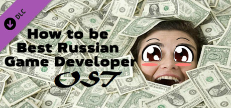 How to be Best Russian Game Developer - OST