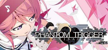 Grisaia Phantom Trigger Character Song (Maki)