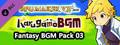 RPG Maker VX Ace - Karugamo Fantasy BGM Pack 03-dlc