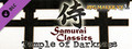 RPG Maker VX Ace - Samurai Classics Temple of Darkness-dlc