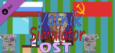 DLC Vatnik Simulator - A Russian Patriot Game - OST [steam key]