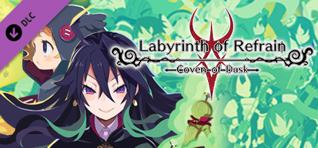Labyrinth of Refrain: Coven of Dusk - Meel's Best Shield