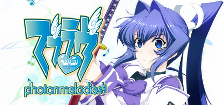 Muv-Luv photonmelodies Free Download