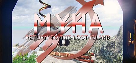 Myha Return to the Lost Island-PLAZA