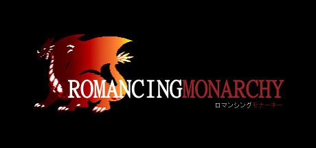 Romancing Monarchy