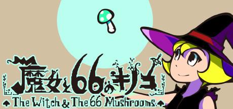 Witch & 66 Mushrooms