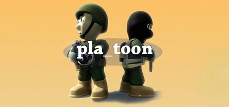 pla_toon