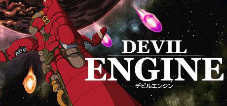 Devil Engine on Steam