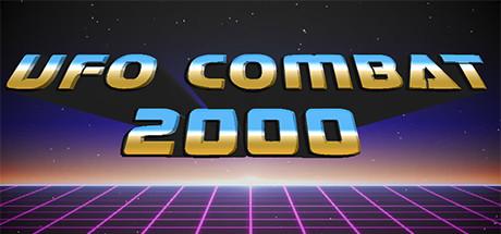 UFO Combat 2000