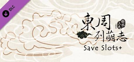 東周列萌志 Philosophic Love-三倍存檔欄位 Save Slots+
