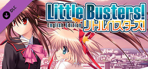 Little Busters! - Original Soundtrack cover art