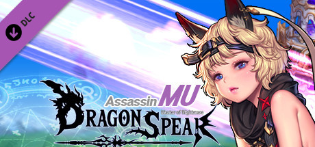 Dragon Spear MU