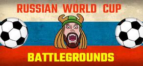 Russian world cup battlegrounds cover art