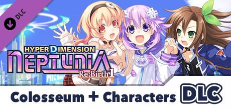 Colosseum + Characters DLC / コンテンツ追加パック5 / 鬥技場 + 角色DLC