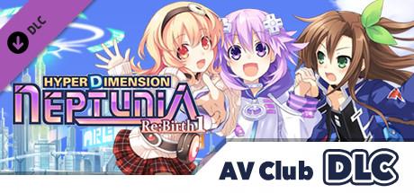 AV Club DLC / コンテンツ追加パック6 / 視聽俱樂部DLC