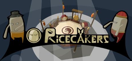 Купить Ricecakers