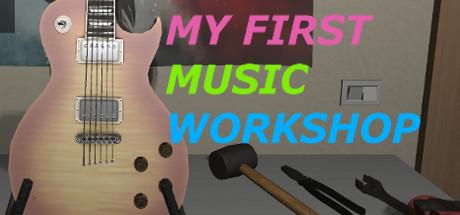 My First Music Workshop