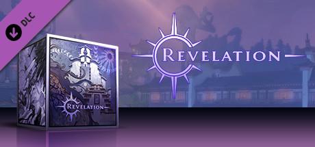 Revelation Online - Heart of the Sea Pack
