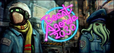 Купить Beast Agenda 2030