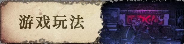 【简中】圣铠:冰魂(Vambrace: Cold Soul) - 第3张  | OGS游戏屋