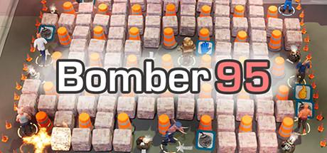 Купить Bomber 95