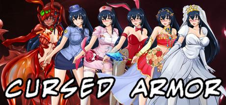 Cursed Armor/詛咒鎧甲 on Steam