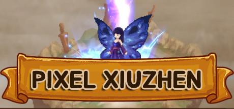 像素修真 - Pixel Xiuzhen