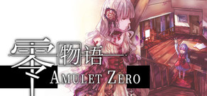 Amulet Zero 零物语 - Optimize cover art