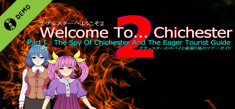 Welcome To... Chichester 2 : The Spy Of Chichester And The Eager Tourist Guide Demo