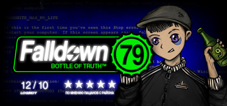 Falldown 79: Bottle of truth
