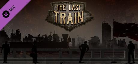 The Last Train - Tomo the Tank