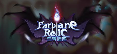 Farplane Relic